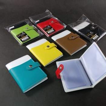 Caisow Card Holder (No.7159)