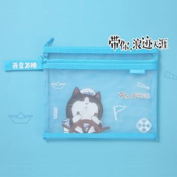 My Emperor Comix Series of A5 Double-layer Mesh Zipper Bag - BLUE