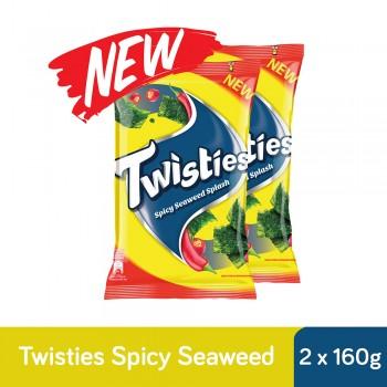 Twisties Spicy Seaweed (160g x 2)