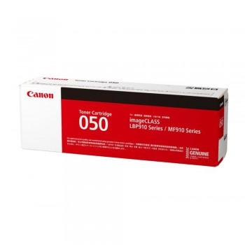 Canon Cartridge 050 Black Toner 2.5k
