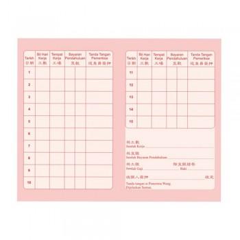 Worker Card / Kad Rekod Pekerja (1-15) 100pcs
