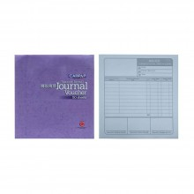 Campap Journal Voucher 50's (CA3819)