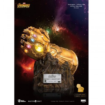 Avengers Infinity War: Master Craft - Infinity Gauntlet 1/1.5 Scale Statue (MC-004)