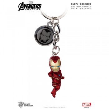 Avengers: End Game Egg Attack Key Chain Mark 50
