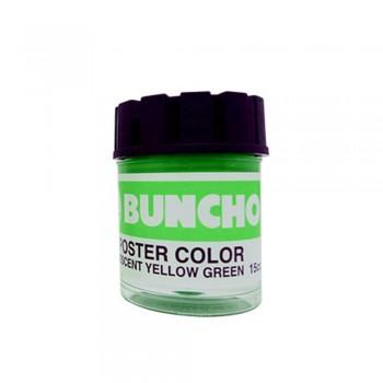 Buncho Poster Color 15CC Fluorescent F43 YellowGreen - 6/Box