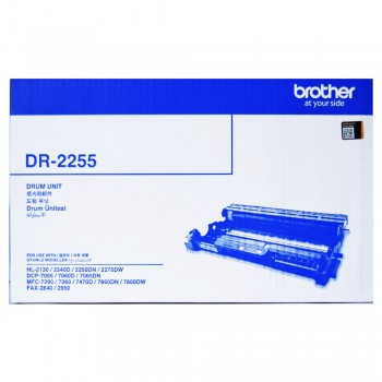 Brother DR-2255 Drum Cartridge