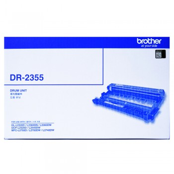 Brother DR-2355 Drum